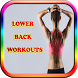 LOWER BACK WORKOUTS - BACK EXERCISES MEN & WOMEN by App Smile