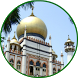 Mosque & Prayer Room Singapore by ecosolutionsystems