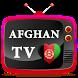Afghan TV by Abdul Wadood Nazari