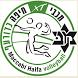 מכבי חיפה כדורעף