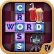 Movies Crossword Puzzle by Edutainment Ventures- Making Games People Play
