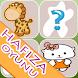 Hafıza Oyunu by HLM Software