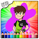 Coloring Ultimate Alien Book by Coloring Games For Kids Dev