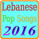 Lebanese Pop Songs by vivichean