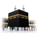 Hajj and Umrah Handbook