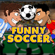 Funny Soccer by Fun Host Apps & Games