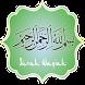 Surah Al-Waqiah & Translation by KicauKita
