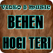 All Songs BEHEN HOGI TERI by ziven app production