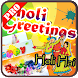 Holi Greeting eCards Maker Pro by 4DSoftTech