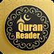 Quran Reader pro , Read and listen Full Quran