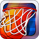 Perfect Basketball Puzzle by xcsiexchange
