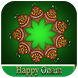 Onam Greetings by Vision Master