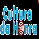 culturadahonra