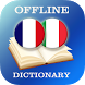 French-Italian Dictionary by AllDict
