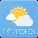 Погода. Пятигорск by AlVl.Dev