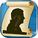 Famous People History Quiz App by Smart Quiz Apps