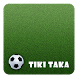 Football Tiki Taka by Ibrahim Jaber