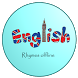 English Rhymes Offline by Grizzly Studios
