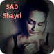 Dardvali Shayri by sp09apps