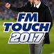 Football Manager Touch 2017 by SEGA