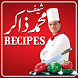 Chef Zakir Urdu Recipes by appsdokan