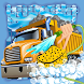 Monster Truck Wash Salon Game by AvenueGamingStudios