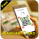 Adhar Card QR Code Scanner by Bunny Tiny Ideas