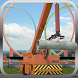 Roller Coaster Construction Simulator