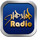 HIPHOP RAP R&B RADIO by pepeapps
