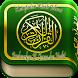 Cerita Islami Pilihan Lengkap by SuepCorp