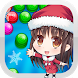 Cute Santa Bubble Shooter by SakuraApps