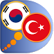 Korean Turkish dictionary by Dict.land