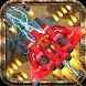 Sky Force Fighter 2017 by Mutrelet Studio