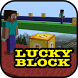 Lucky Block Race Mod for MCPE by The application of your dreams