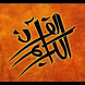 ﺗﺠﻮﻳﺪ ﺭﻭﺍﻳﺔ ﻭﺭﺵ Holy Quran 2 by Smarter Soft