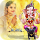 Ganesh Photo Frame Maker by TryOne Solution