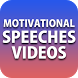 Motivational Speeches Videos by Devine Motivation