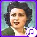 Musique Selma Murad and Nazem Al Ghazali by devappmu
