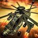US Navy Warship Attack: Gunship Heli Air Strike by Games Trigger