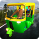 Hillside Tuk Tuk Auto Rickshaw Taxi Driver 2017 3D by Moldoo Games