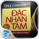 Dac nhan tam by Scorpion Group