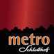 metro Kino by Kino im Schlosshof GmbH