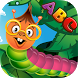 Caterpillars and Alphabet ABC by Eremin Pavel