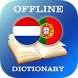 Dutch-Portuguese Dictionary