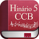 Hinário 5 CCB by Aleluiah Apps