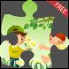 Free Puzzle kids Jigsaw by RBH Dev