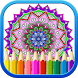 Free Mandala Coloring Book by Free Coloring Book and Art Therapy