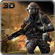 Anti Terrorist Sniper Shooter by Game Unified