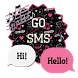 MusicLove/GO SMS THEME by RDLCustoms
