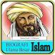 Biografi Ulama Besar Islam by Kayyis Studio